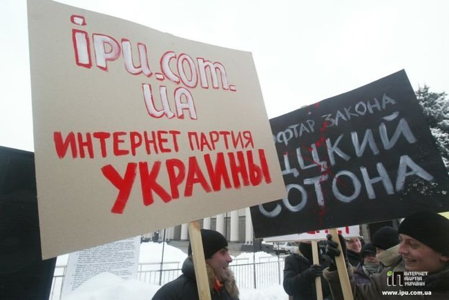 Протест против нового бютовского налога на Интернет (28 фото)