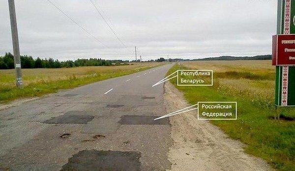 Беларусь, часть 1 — Минск