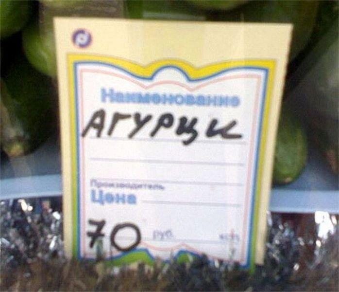 Странные фрукты и овощи (8 фото)