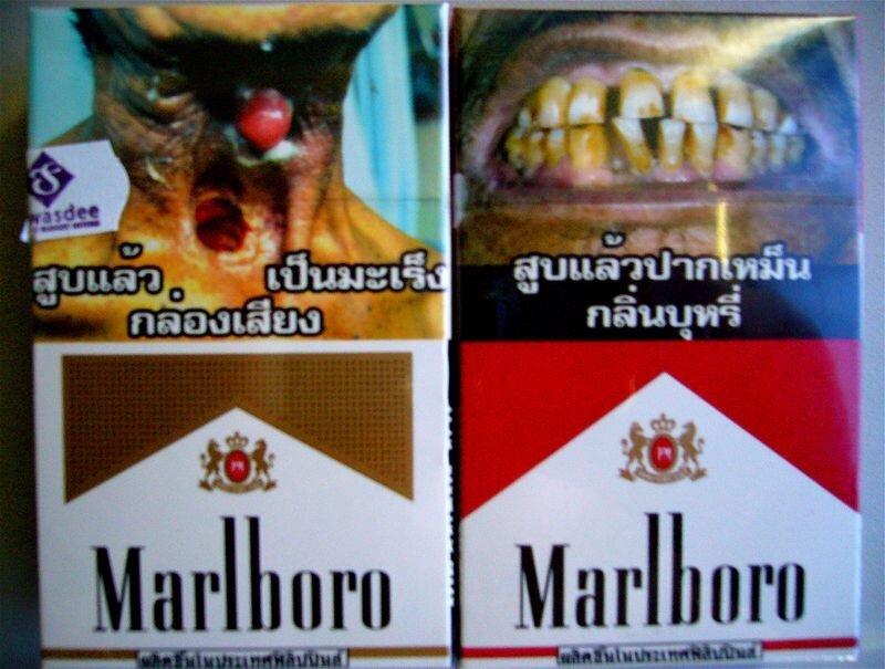 Скажи НЕТ сигаретам (18 фото)