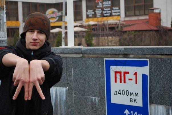 Прислал Валентин Ивашкевич