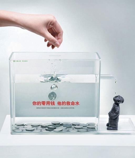 Деньги правят рекламой (34 фото+3 видео)