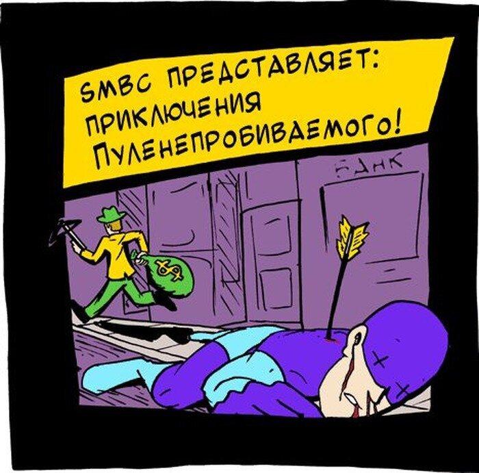 Комиксы (42 фото)