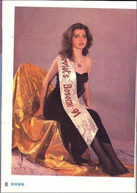 Эротика 90-х (31 фото)