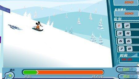 Mickey's Snowboard