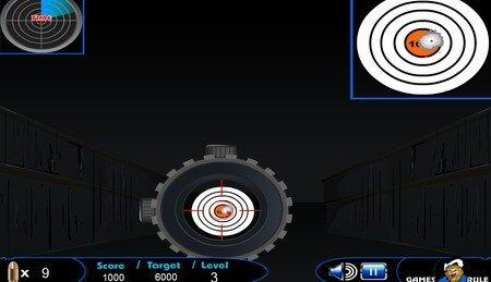 Shooter Job: training field 1