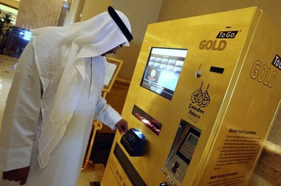 Золотой банкомат ( 9 фото )