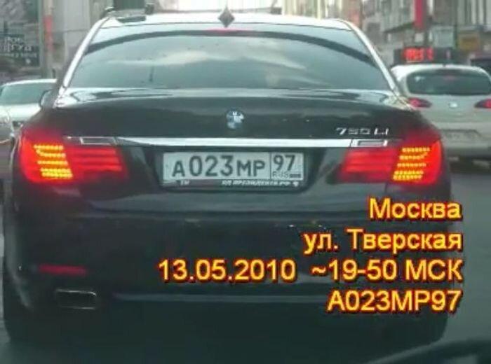 Мигалки едут по супер важным делам... (5 фото+видео) за 19 мая 2010