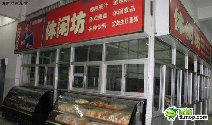 Кафетерий для китайских студентов (5 фото)