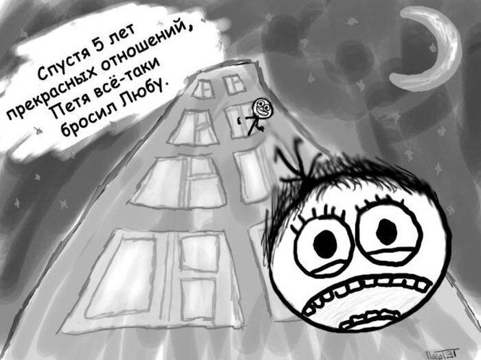 Отличные комиксы (17 картинок)