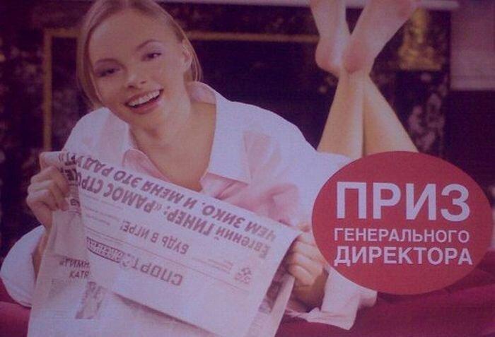 """Конкурс для сотрудников """"Спорт-Экспресс"""" (3 фото)"""