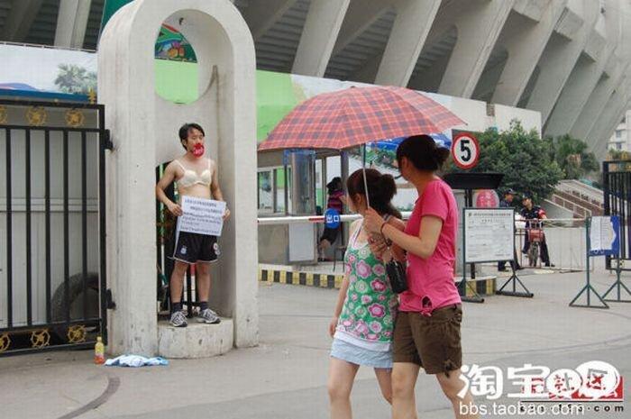 Фанат Аргентины в китае (8 фото)
