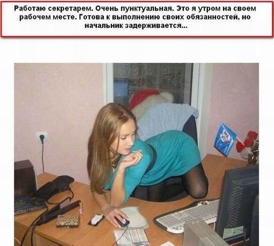 Фотки из соц. сетей (69 фото)