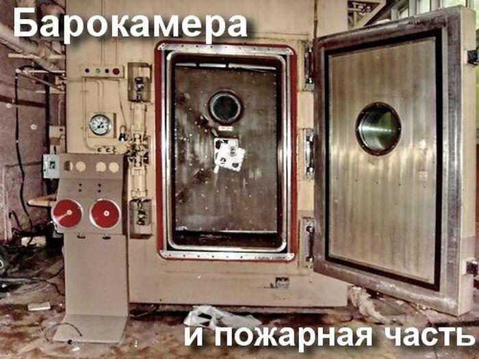 Барокамера и пожарная часть (49 фото)