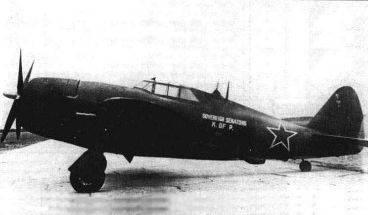 Р-47 «Тандерболт» в СССР