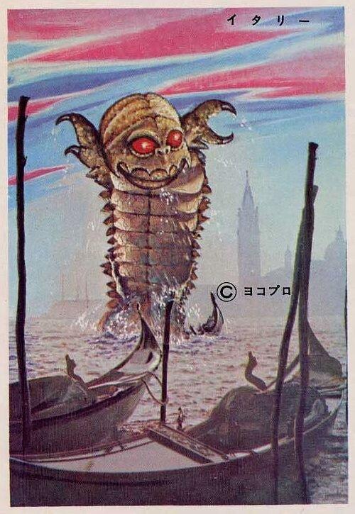Японскике открытки (17 фото)
