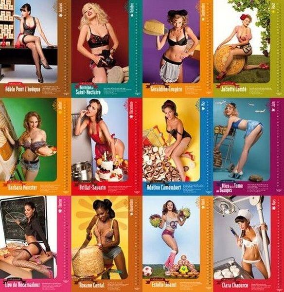 Сырные девушки месяца  (13 фото)