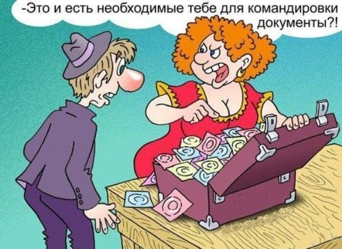 Подборка смешных карикатур (15 фото)