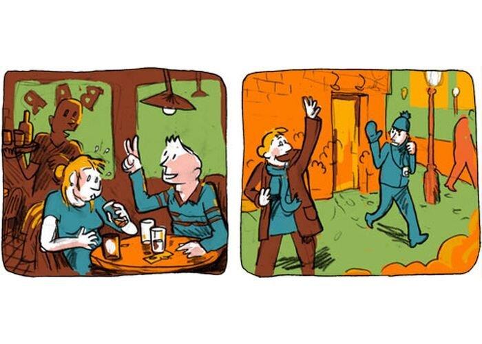 Комикс. Как я провел выходные (12 картинок)