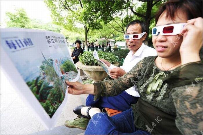 Китайские 3D газеты (6 фото)