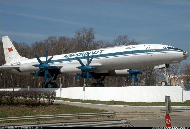 Самолет Ту-114. Забытый флагман