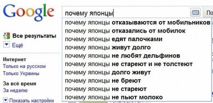 Почему...???  (13 фото)