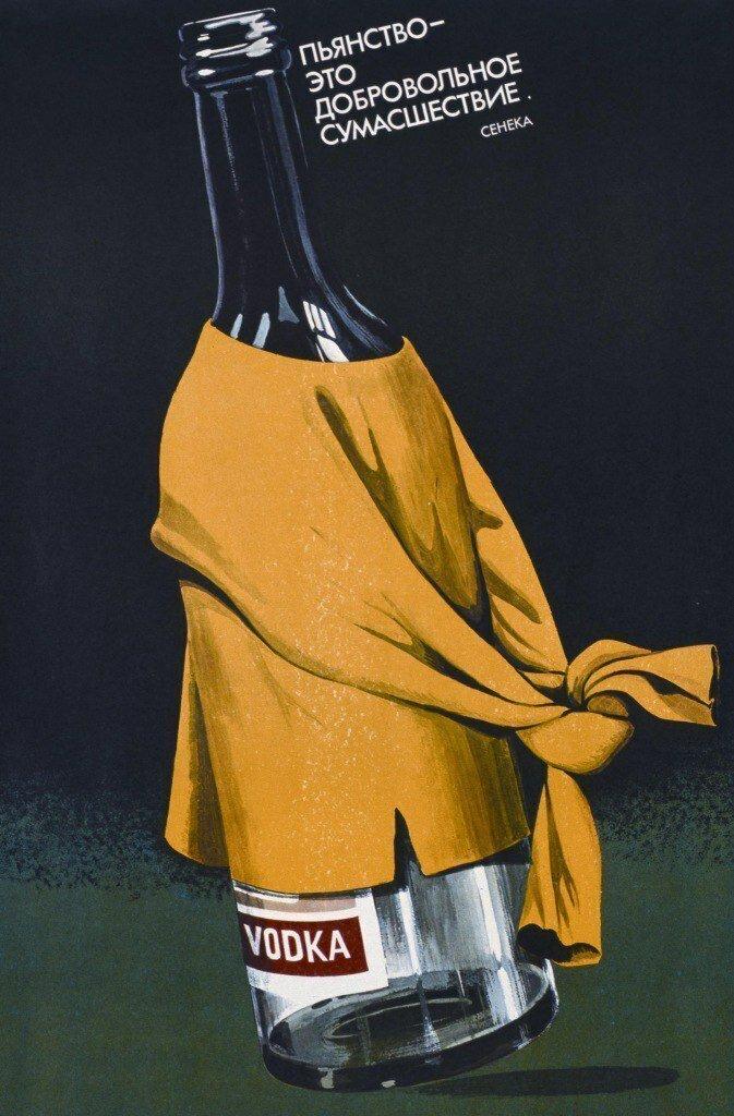 Никогда не любил я вино. Или как я в свои юношеские 90-е керогазил