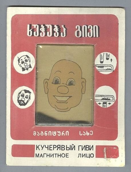 """""""Кучерявый Гиви"""" 90-й год (5 фото)"""