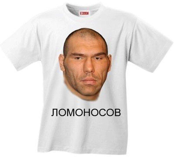 Абсурдные футболки (59 фото)