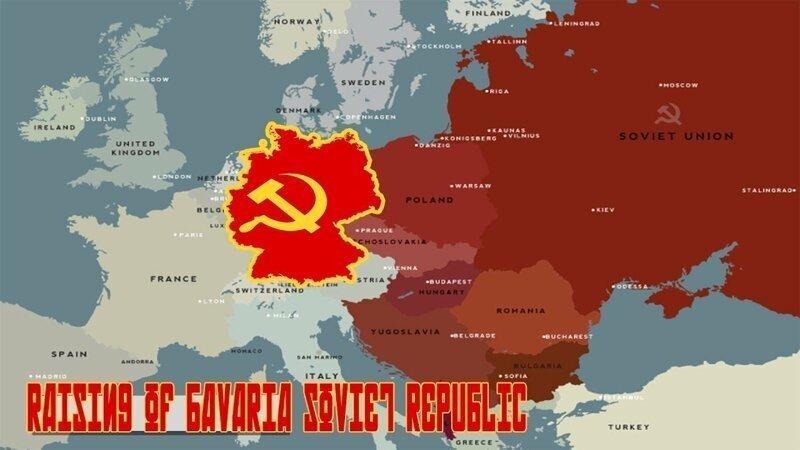 Баварская Советская Республика - забытая история социализма