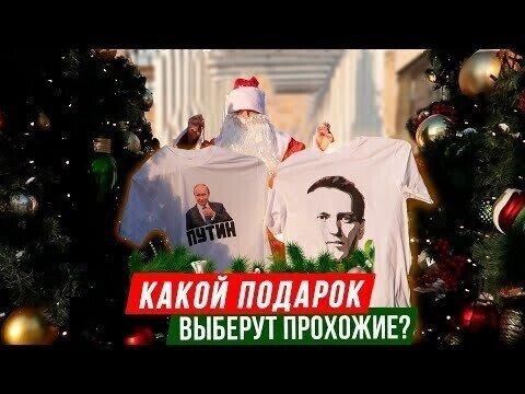 Путин или Навальный: кто наберет больше очков?