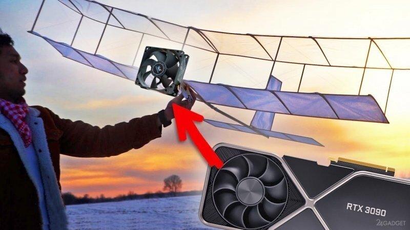 Блогер создал самолет, летающий с помощью компьютерного вентилятора (видео)