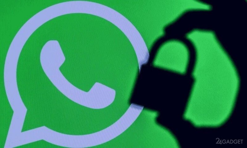 WhatsApp предупреждает: принимайте соглашение или получите запрет на обмен сообщениями