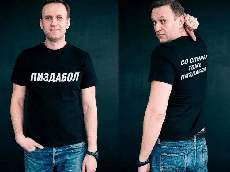 Либеральный вой о здоровье Навального подозрительно совпал с иском прокуратуры к ФБК