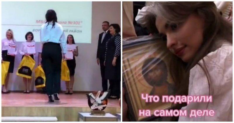 «Учитель года» в Ростове-на-Дону возмутилась подарком, который ей вручили при награждении (4 фото + видео)
