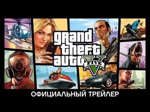 Обзор GTA 5 – самый реалистичный симулятор гангстерской жизни