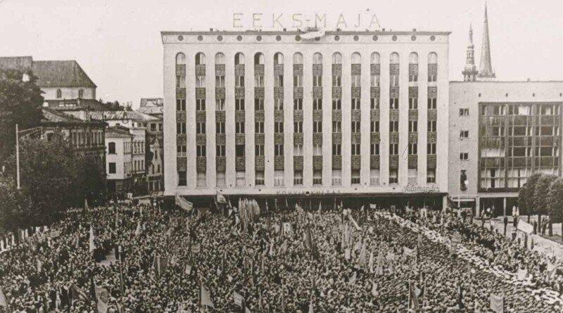 День присоединения Эстонии к СССР