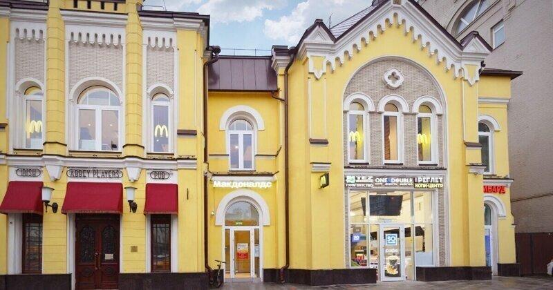 10 ресторанов Макдональдса в исторических зданиях Европы