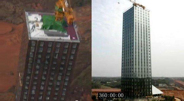 В Китае 30-этажное здание построили за 360 часов (видео)
