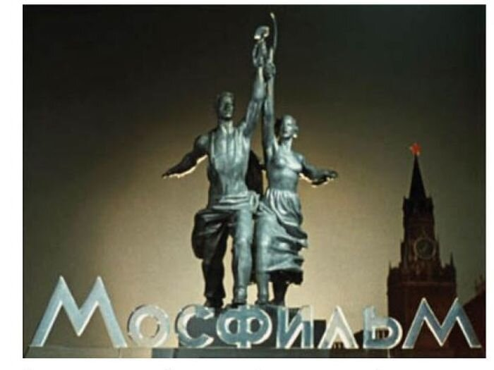 Советский кинематограф глазами иностранцев (14 фото)