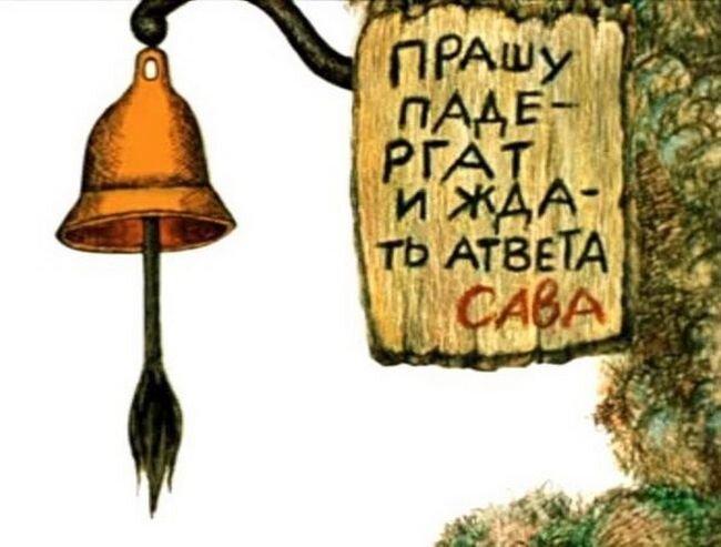 Экспресс-курс русского языка по самым раздражающим ошибкам (текст)