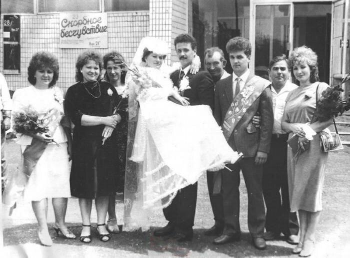 Свадьбы советского времени (26 фото)