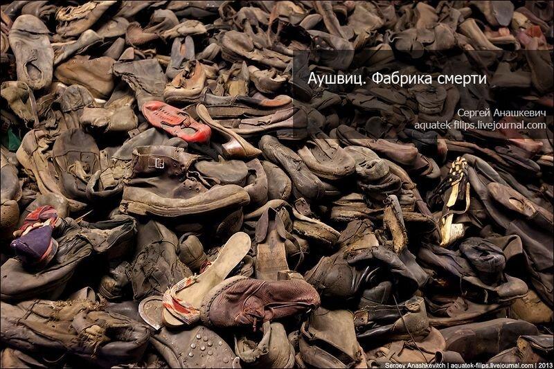 Аушвиц. Фабрика смерти (73 фото)