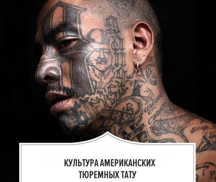 Культура американских тюремных тату (22 фото)