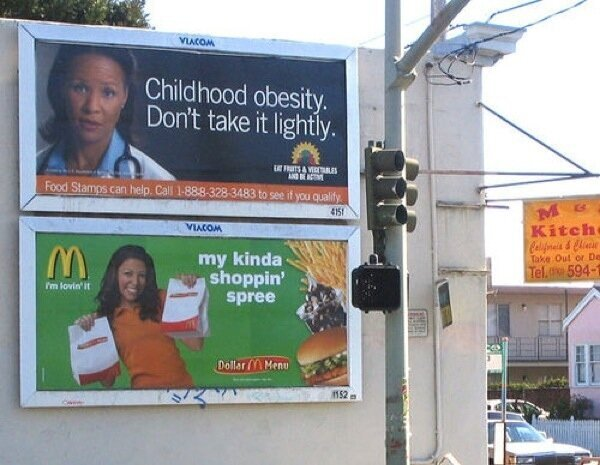 Most Awkward Ad Placements