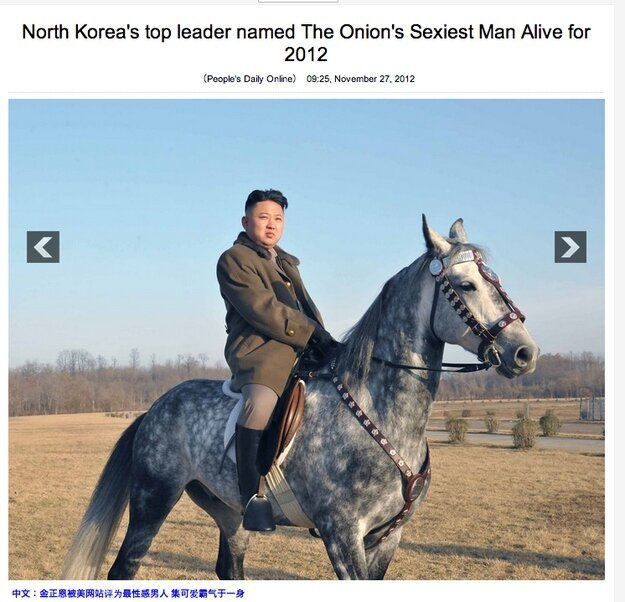 Forget Channing Tatum, Kim Jong-Un is S.E.X.Y.  от Marinara за 27 nov 2012