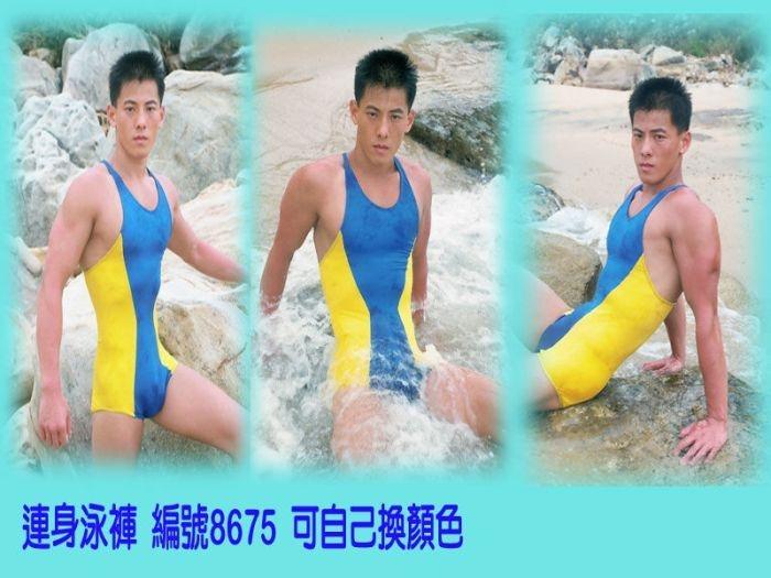 Weird Men's Swimwear от Helen за 29 nov 2012