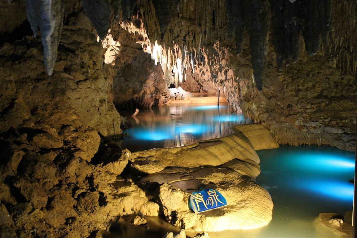 Okinawa's Mesmerizing Caves.