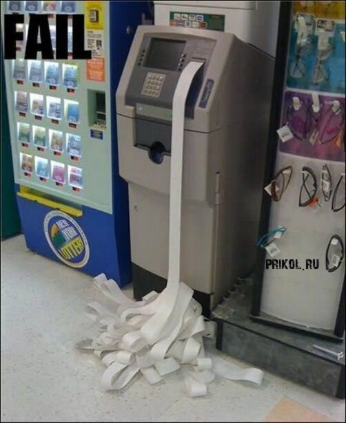 Curious ATMs