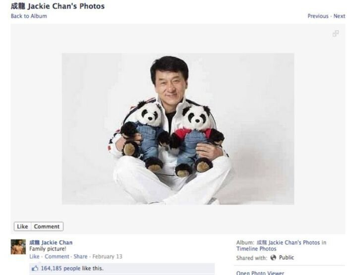 Jackie Chan's Hilarious Facebook Photos